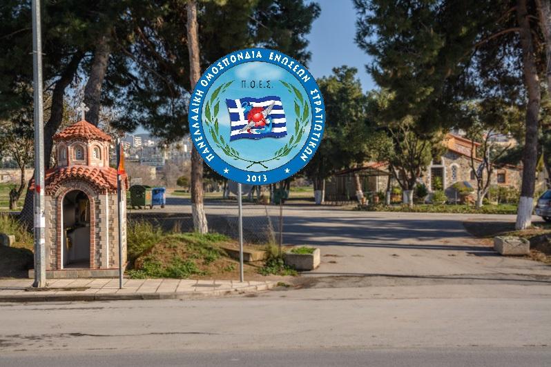 ΓΕΕΘΑ - Έτσι θα λειτουργήσουν οι εκκλησίες στα στρατόπεδα